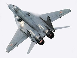 Crashed MiG s one engine found, no trace of pilot
