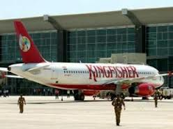 Kingfisher Airlines submits revival plan :  stock gains