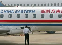 China replaces airport fee with civil aviation fund