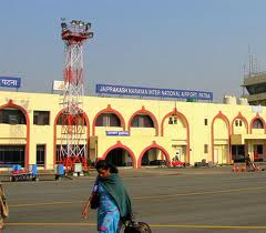 Patna airport told to cut trees for safety