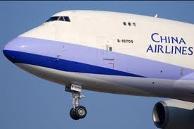 Chinese airlines suffer losses in 2012
