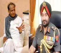 Army chief meets Rajasthan chief minister