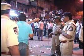 Hyderabad blasts: Reward announced for information about suspects