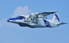 Coast Guard aircraft with three crew missing (Fourth Lead)