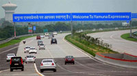 Court to be moved over Yamuna Expressway deaths