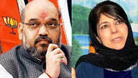 Despite differences BJP-PDP government to work for people