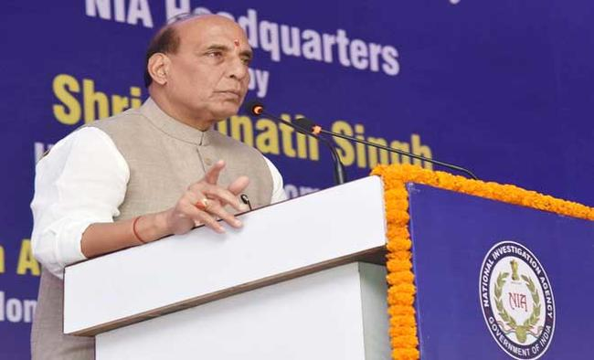 NIA will 'fully choke' terrorists of foreign funding: Rajnath