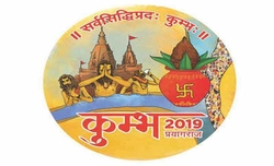 Mela-themed images, slogans to adorn 1,600 Kumbh special rail coaches