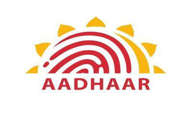 Serious concerns over Aadhaar data collection: Ex-US State Department official