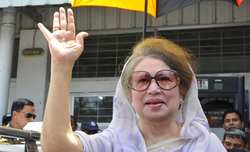 Khaleda's bail hearing in corruption case deferred