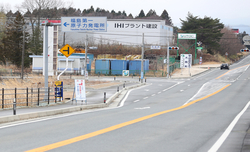Delay in cleanup of Fukushima nuclear plant