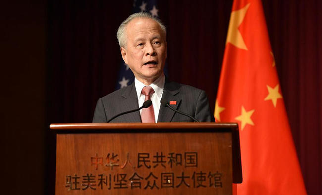 Decoupling of China, US disastrous for world economy: Chinese Ambassador