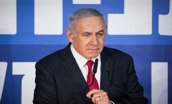 Netanyahu calls Israel 'energy power'
