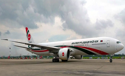 Bangladesh to resume domestic flights on June 1