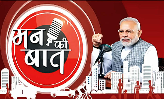 Mann ki Baat: PM says new agri Bills to help farmers sell produce