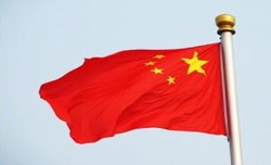 In soup over labour abuses in Africa, Beijing attacks US for funding anti-China stories
