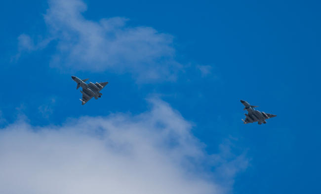 'Record number' of Chinese jets in Taiwan's air defence zone