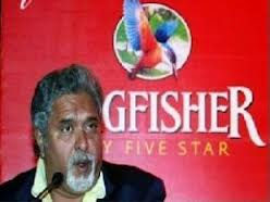 DGCA suspends Kingfisher Airline's operating license