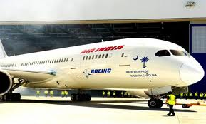 Special plane with stranded passengers reaches Delhi