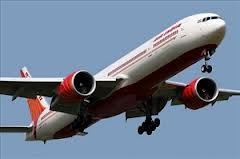 Air India's new MRO coming up in Nagpur