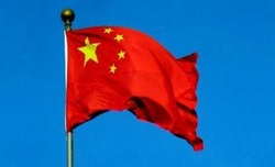 India, Japan cannot challenge China: Chinese daily