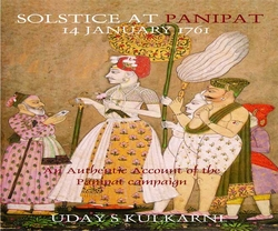 The Third Battle of Panipat and its unknown, surprising backand consequences