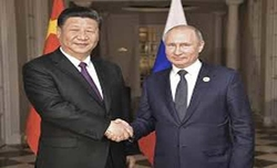 China's Xi to attend Eastern Economic Forum in Russia